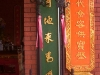 taoist_temple25